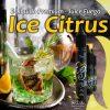 E-líquido Juice Fuego Ice Citrus